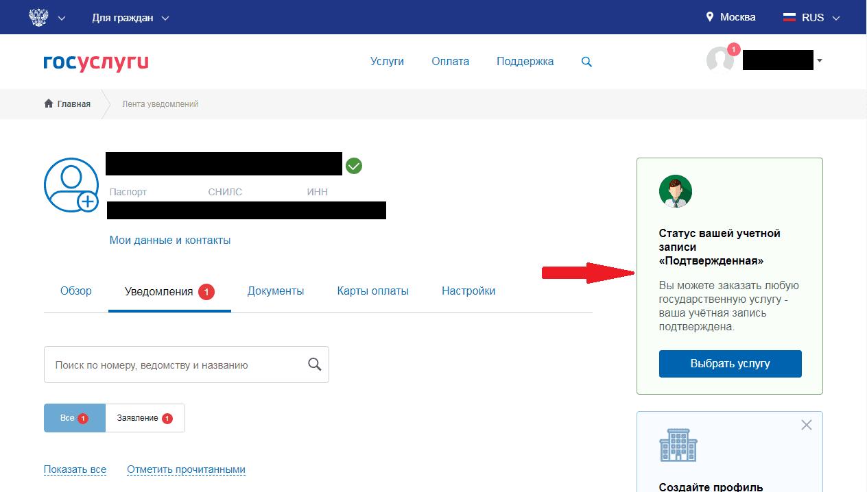 Оформить кредит онлайн почта банк с моментальным решением без справок на карту